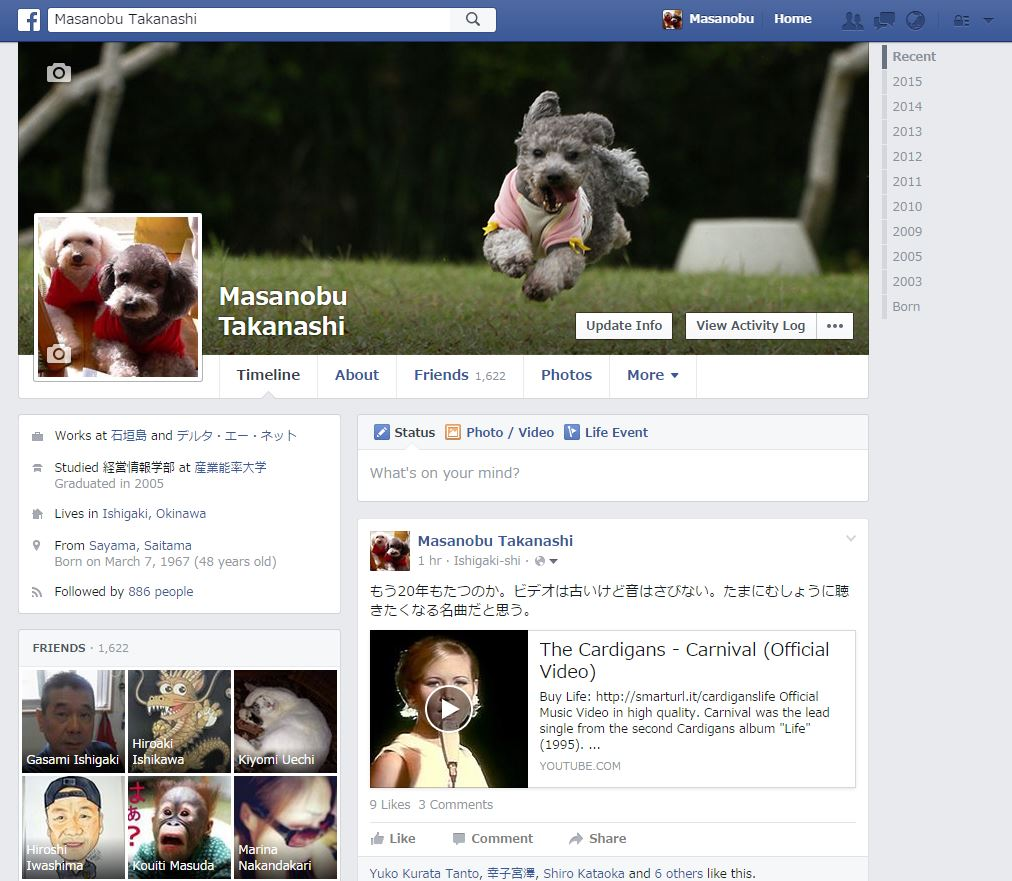 facebookで一人のコメントずつ返信する方法