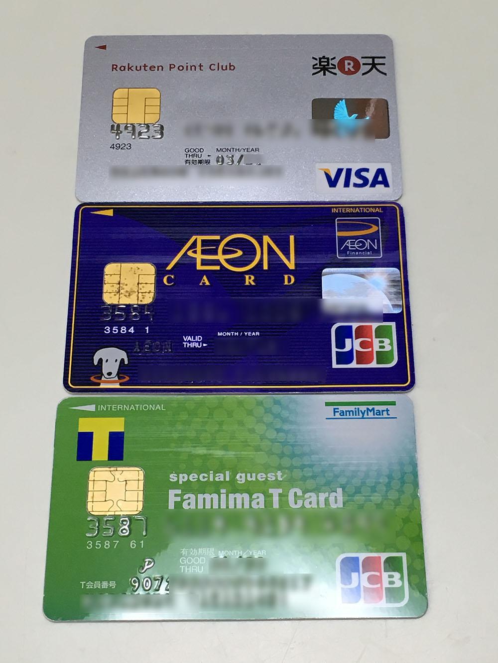 石垣で快適に生活するためのクレジットカード