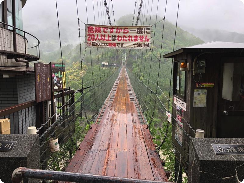 軽トラハウス、日本一周27日目。今日も雨。ついていない一日だった