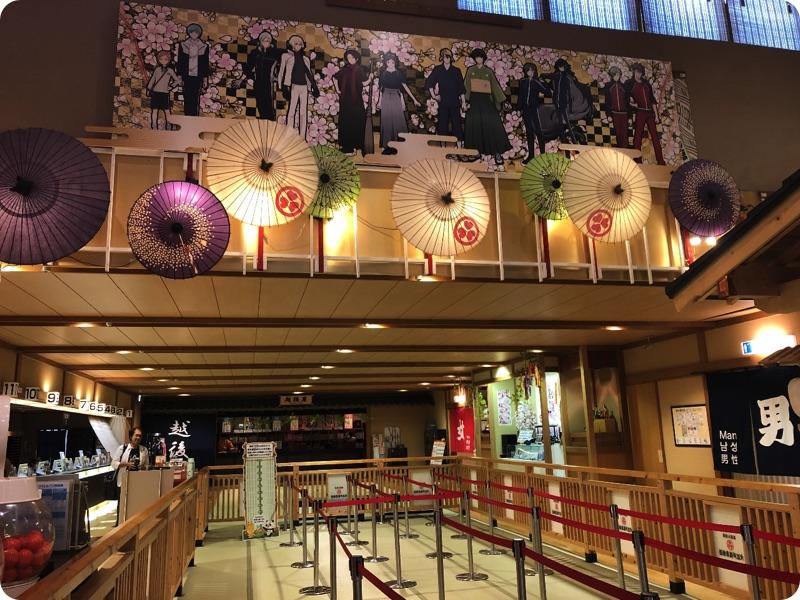 軽トラハウス、日本一周54日目。これにて完結。