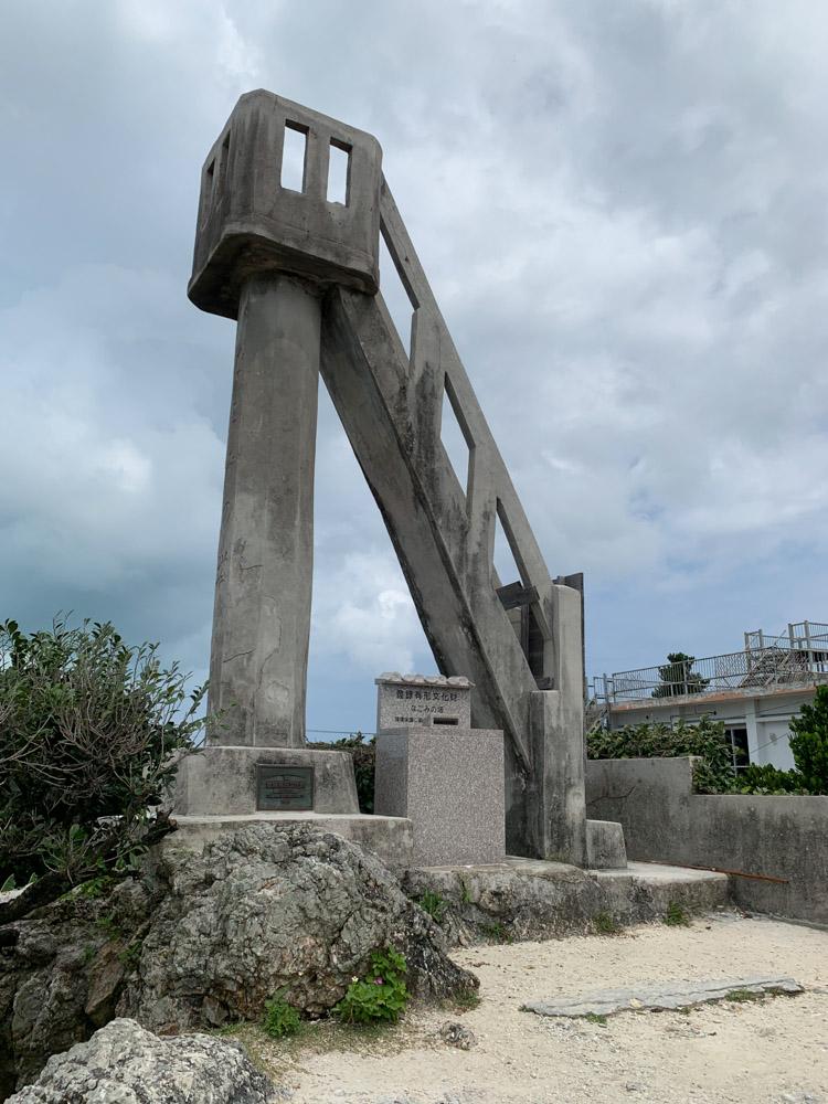 ちょっと竹富島まで