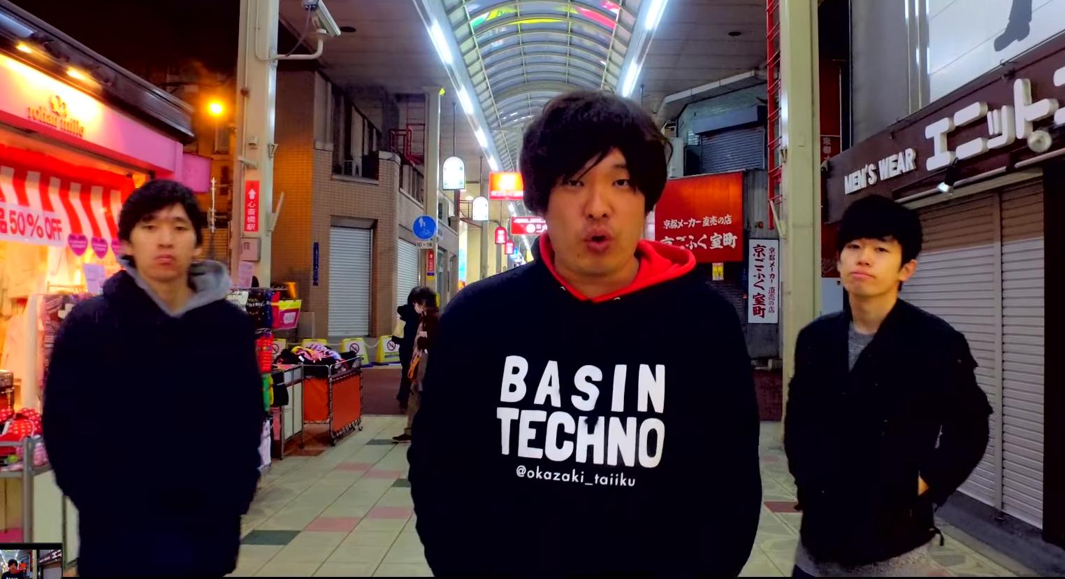 岡崎体育の 「MUSIC VIDEO」が頭から離れない