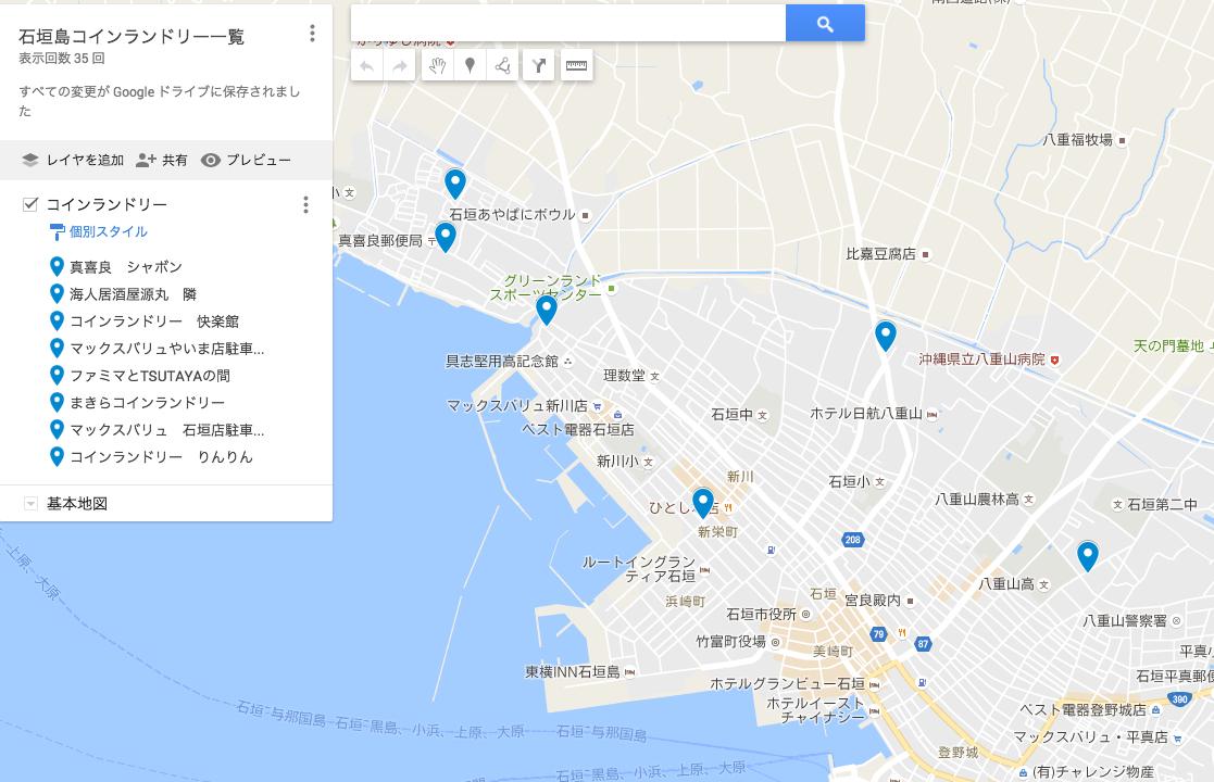 石垣島,コインランドリー,マップ,map